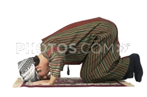 One Prayerful Islamic Posture.