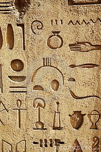 """The Writing is on the Wall"" in this rendition of ancient Egyptian Sanscrit."