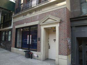 800px-Jews_for_Jesus_New_York_by_David_Shankbone